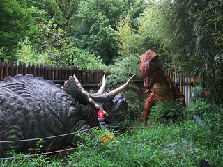 Journée à Nigloland - Dinosaures Aventure