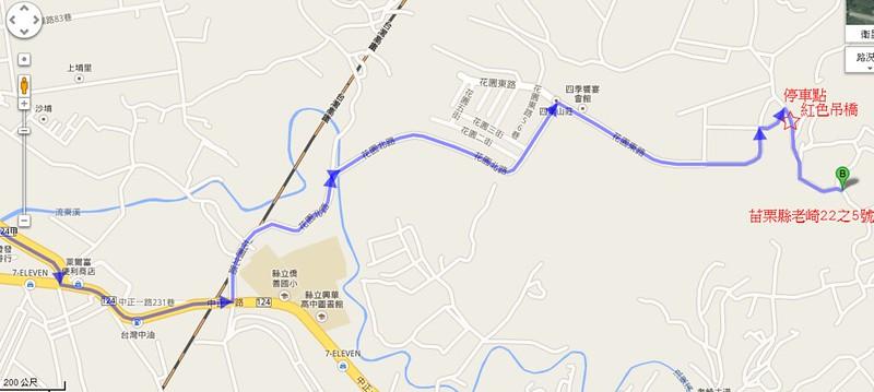 新北市新店區 至 351苗栗縣頭份鎮22-5 - Google 地圖