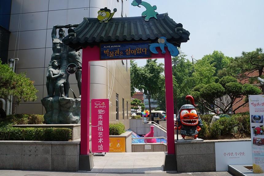 GINA's 本人第一場抖抖 韓國自由行講座in新竹 人文藝術講堂 @GINA環球旅行生活|不會韓文也可以去韓國 🇹🇼