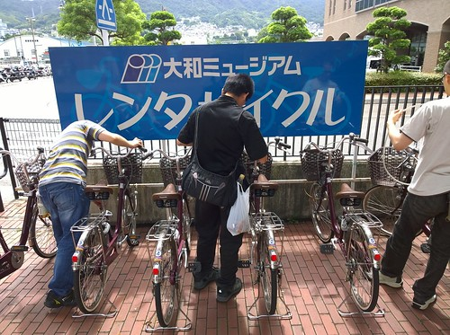 自転車でごー by tomosunfish