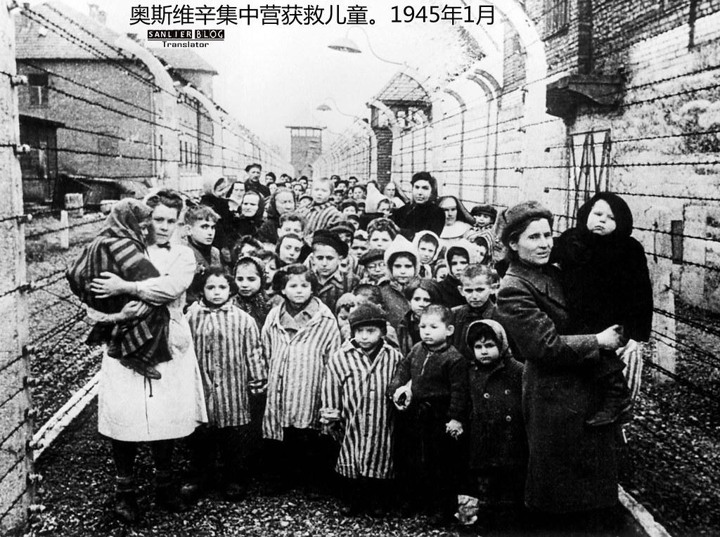 伟大卫国战争中的儿童129