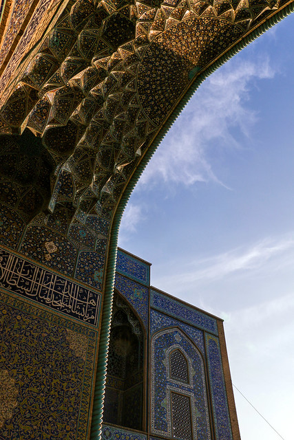 Gate of Sheikh Lotfollah mosque before sunset, Isfahan イスファハン、日没前のマスジェデ・シェイフ・ロトゥフォッラー