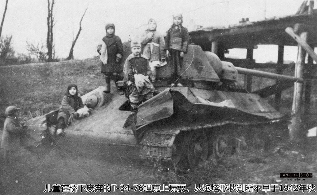 伟大卫国战争中的儿童128