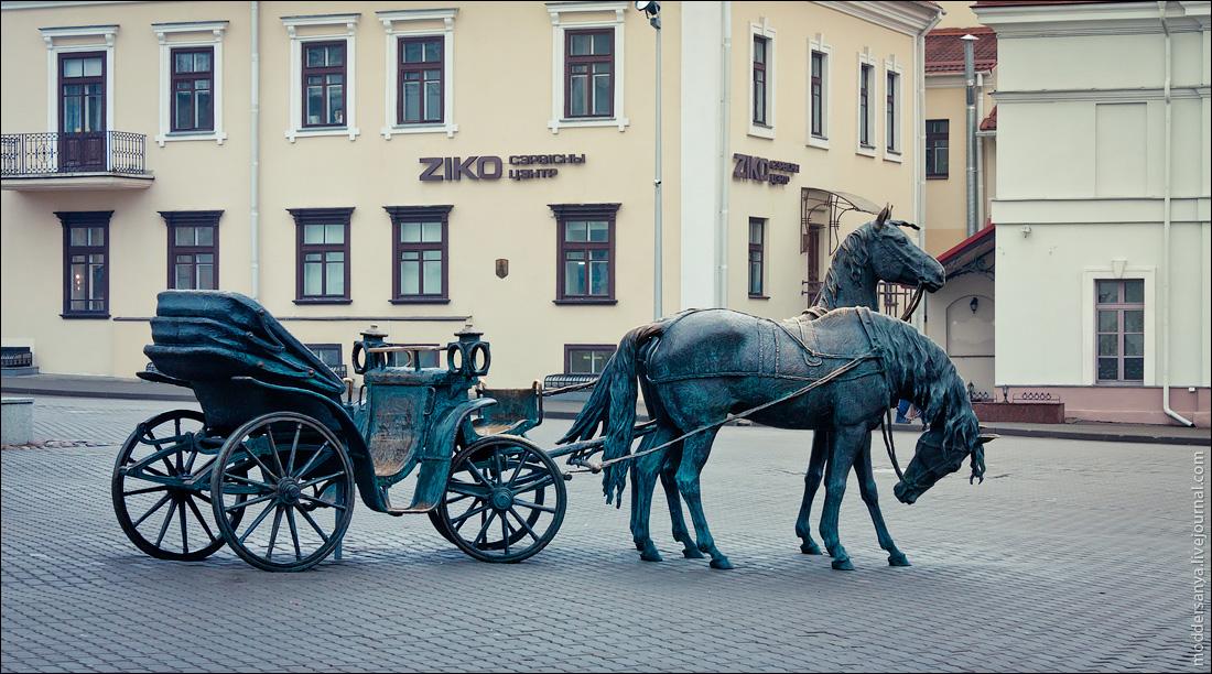 Minsk-16