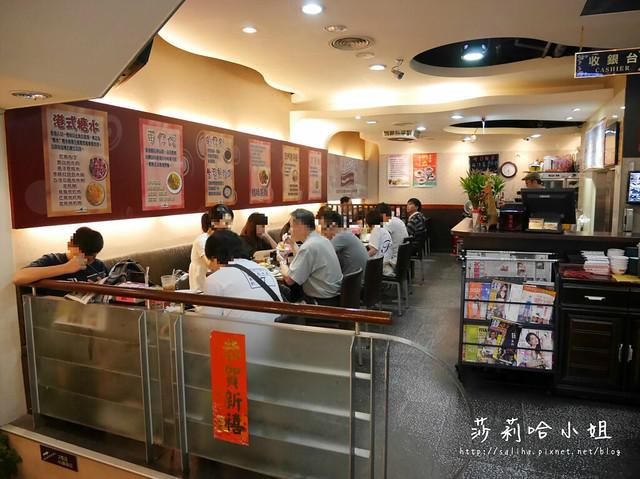 香港茶水攤茶餐廳 (8)