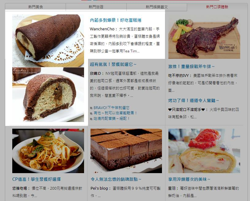 desserts_ok