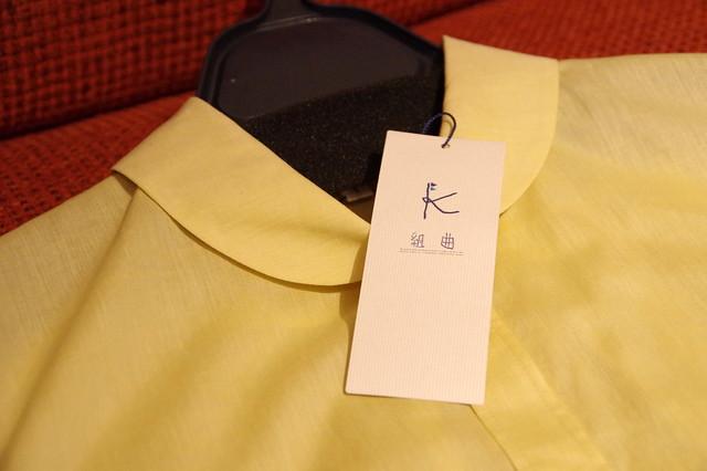 ファッション通販セール.com_143