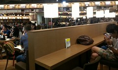 Starbucks interior 1