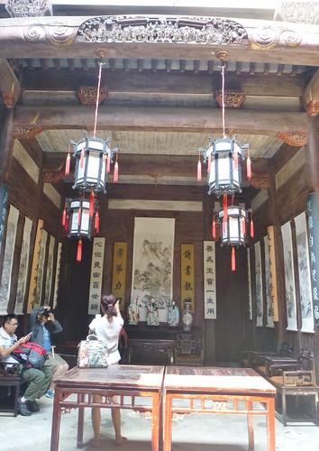 Anhui-Hongcun-Chengzhi Hall (27)