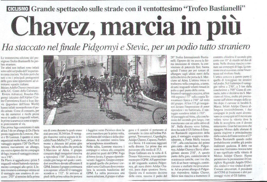 Trofeo Bastianelli 2004