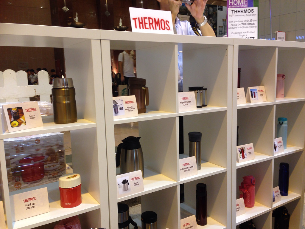 Awesome wall of Thermos star products