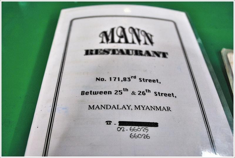 1曼餐廳菜單