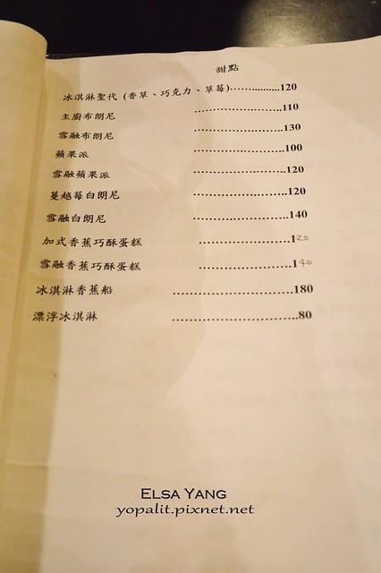 menu (19)