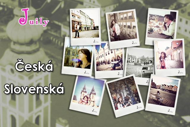 傾聽旅行,為捷克&斯洛伐克留下美麗的足跡