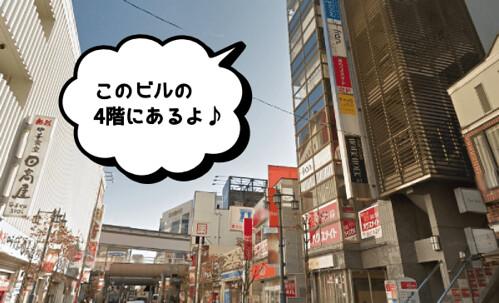 musee32-tachikawaminamiguchi01