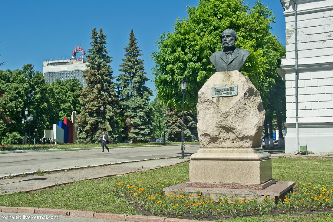 Ульяновск_центр-45