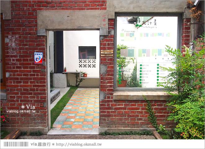 【台中新景點】中興街一巷‧范特喜「綠光計劃」~自來水公司舊眷宿舍的新藝文空間14
