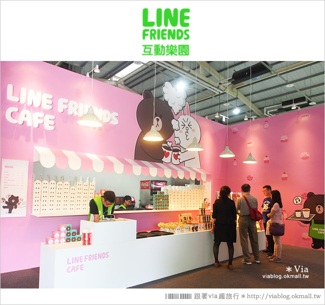 【台中line展2014】LINE台中展開幕囉!趕快來去LINE FRIENDS互動樂園玩耍去!(圖爆多)80