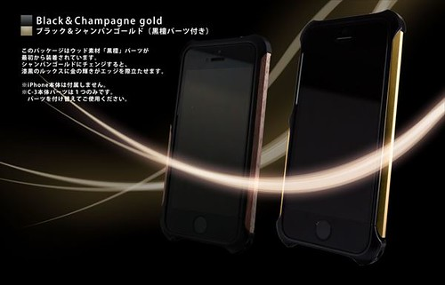 ブラック&シャンパン_REAL EDGE C-3