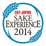 2014_Sake_Logo_500pix