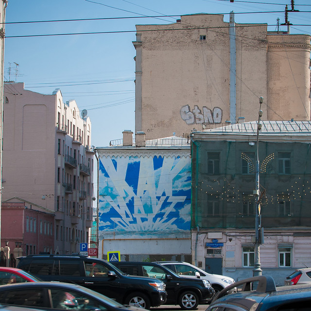 plau5ible-moscow-summer-14-164
