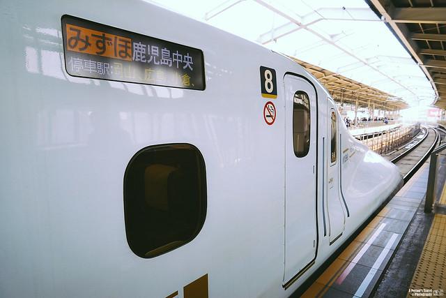 山陽新幹線 JR新大阪站