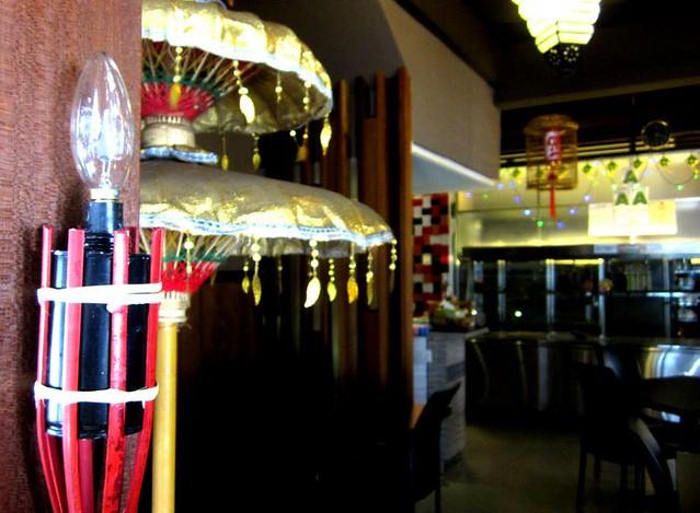 Cafe Ind Sibu 2