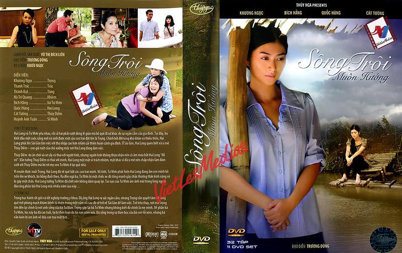 Sông Trôi Muôn Hướng 11/11 DVD