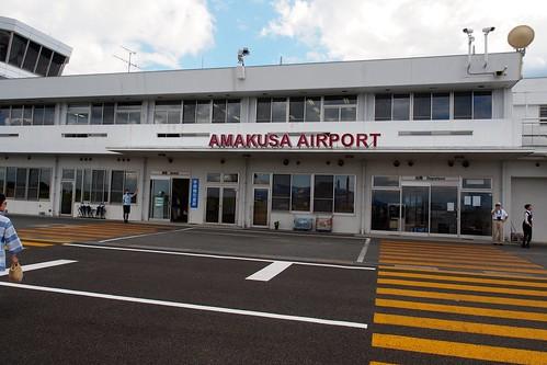 天草空港に着いた!