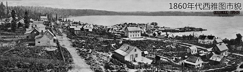 1860年代各国城市(补遗)08