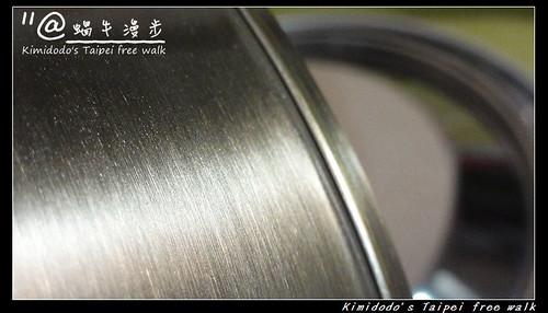 萬國電鍋aq15st (18)