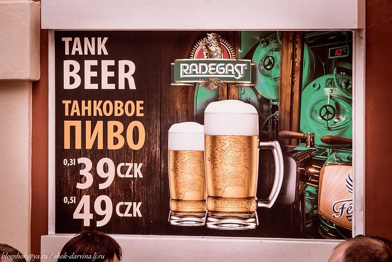 Praha-100