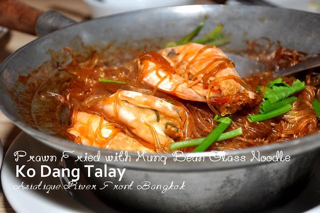 Ko Dang Talay 7