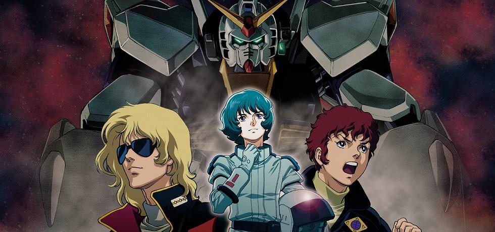 Xem phim Mobile Suit Zeta Gundam - Kidou Senshi Zeta Gundam | Mobile Suit Z Gundam Vietsub