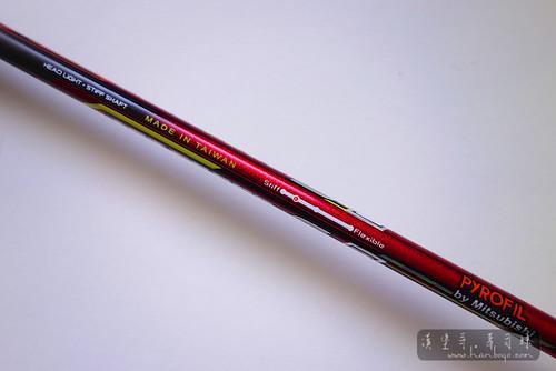 JS-9_漢堡哥 079