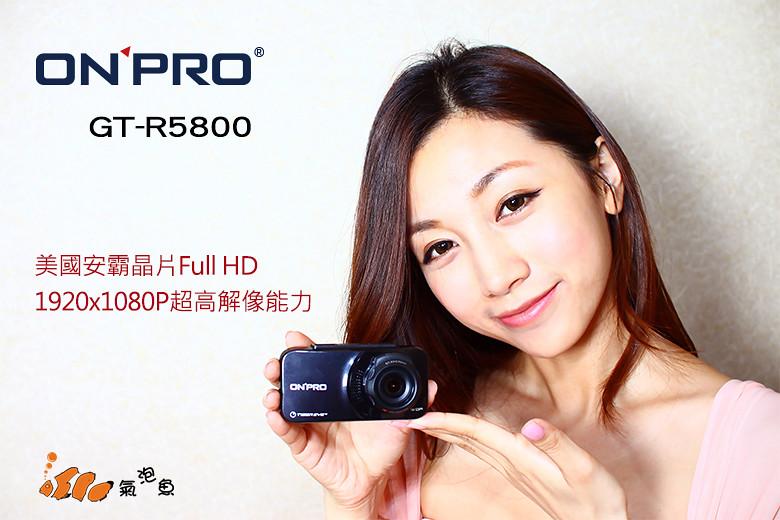 ONPRO-04