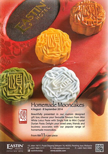 Eastin Hotel EE Chinese Cuisine Homemade Decadent Mooncakes