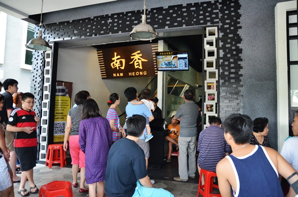 Queue @ Nam Heong Kopitiam