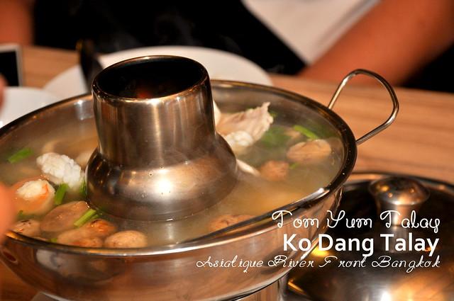Ko Dang Talay 8