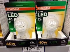 LED照明の利点と言えば、最も大きな物が省エネ