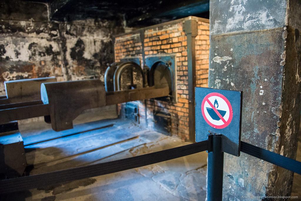 Auschwitz I-6.jpg