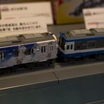 CCC2014_4-17