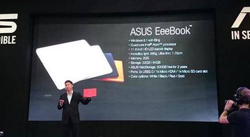 Asus EeeBook F205TA
