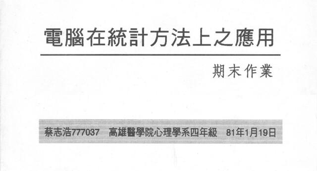 1992-01-19 (21.5 cm x 11.6 cm)