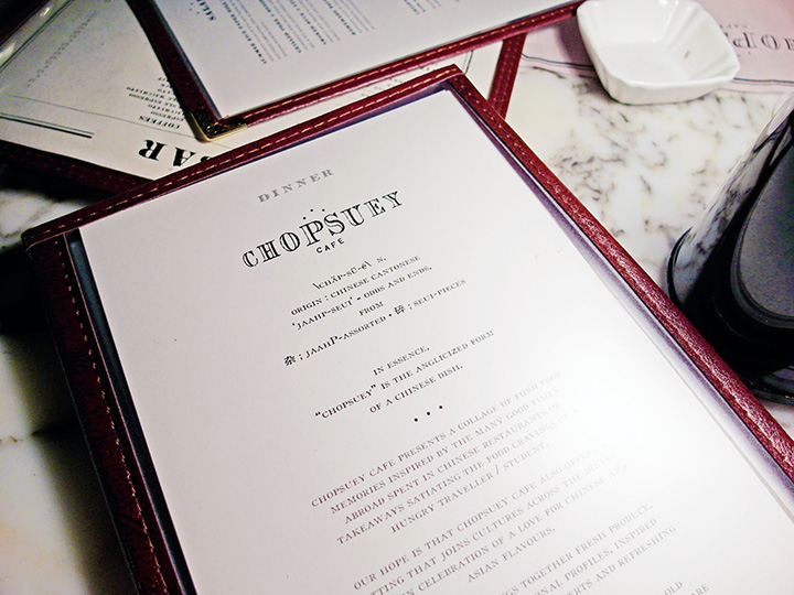 Chopsuey Cafe menu