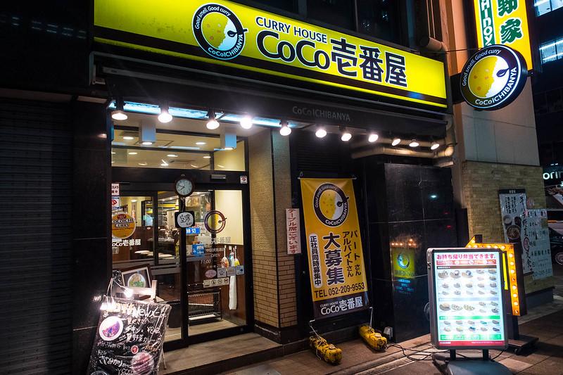 26082014D3_Nagoya-51