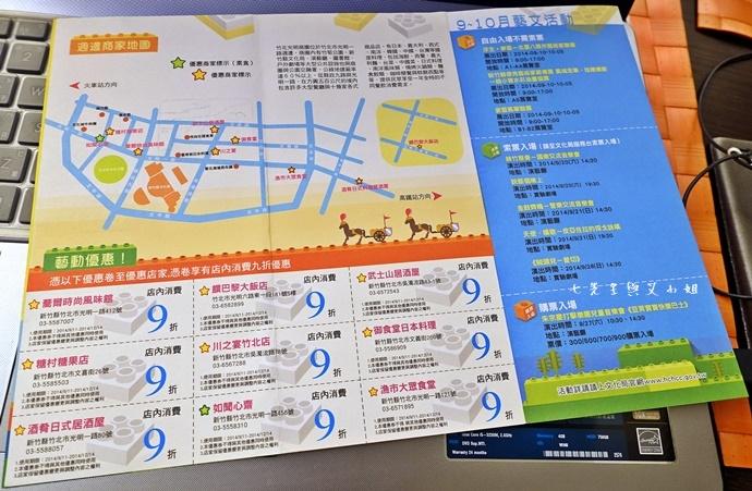 30 新竹藝動節 HsinChu ART SPORT Festival