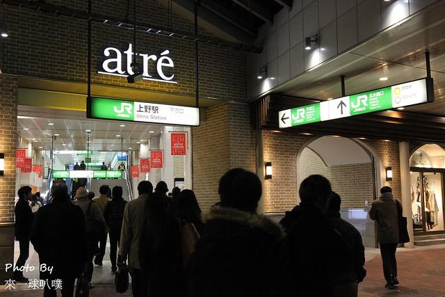 東京六厘舍02
