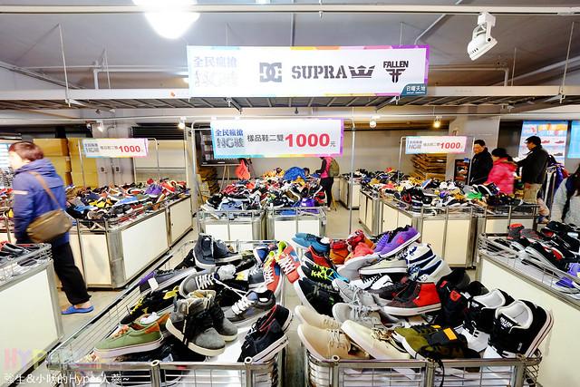2017 日耀天地萬鞋特賣 (29)