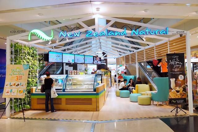 Waffles, ice cream, affrogato New Zealand Natural, The Curve-009